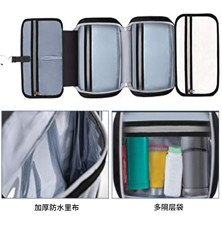 定制折叠悬挂洗漱包多功能化妆包 便携防水旅行收纳包120078215