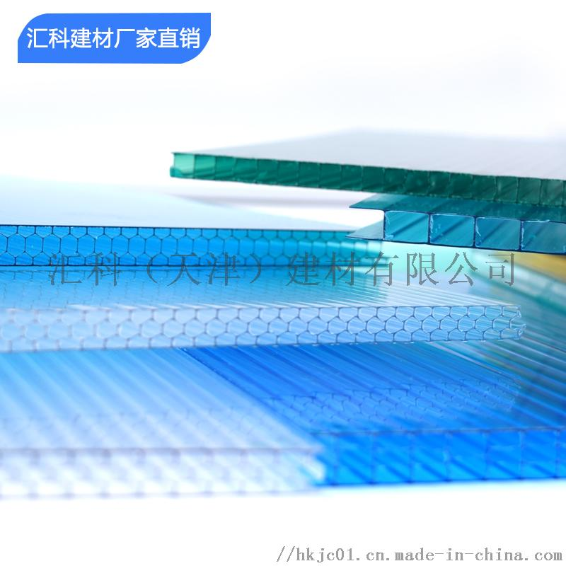 汇科阳光板米字格10mm-25mm151797995