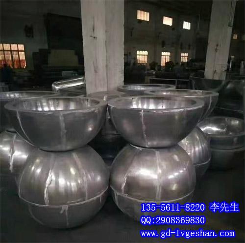 佛山双曲铝单板 球面双曲铝单板定做 异形铝单板加工.jpg