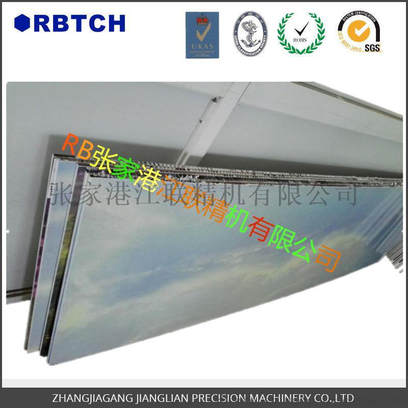 台资厂直销外墙用铝蜂窝板 建筑装饰板722733055