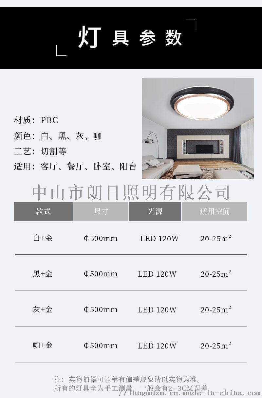 LED吸顶灯卧室灯客厅灯现代风简约风圆形灯具135769582