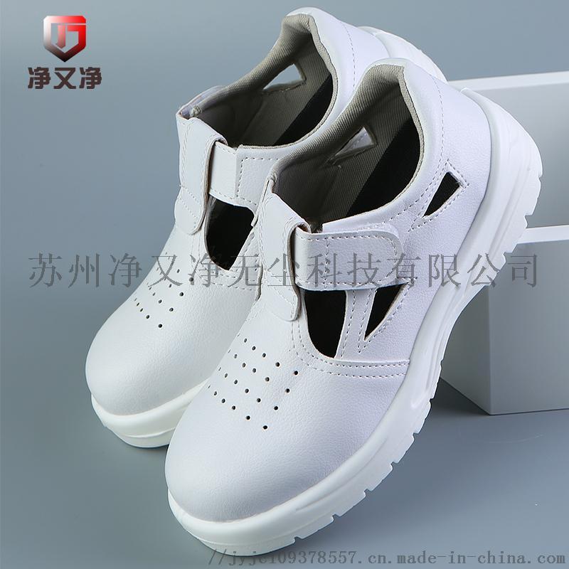 白色防砸鞋价格,防穿刺劳保鞋,防砸鞋供应商净又净供157310435