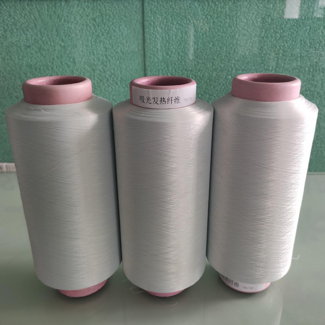 吸光发热纤维母粒/光照发热面料原材料963927525