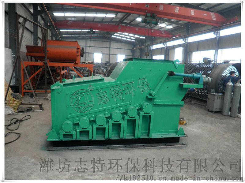 XGS型滚轴筛  煤炭筛分设备93614662