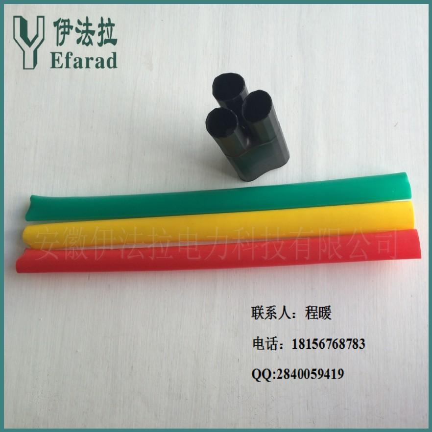 三芯电缆终端 1kv三芯电缆头 热缩电缆终端头728827915