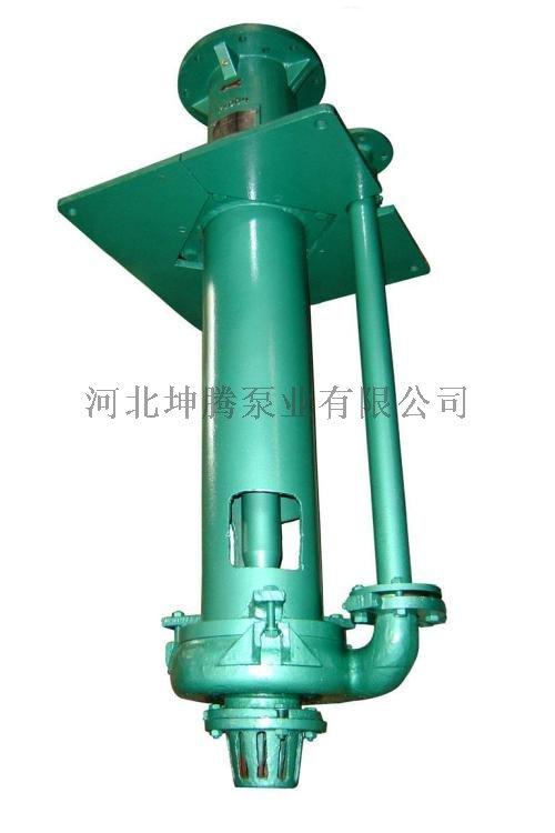 40PV-SP 液下泵83383665