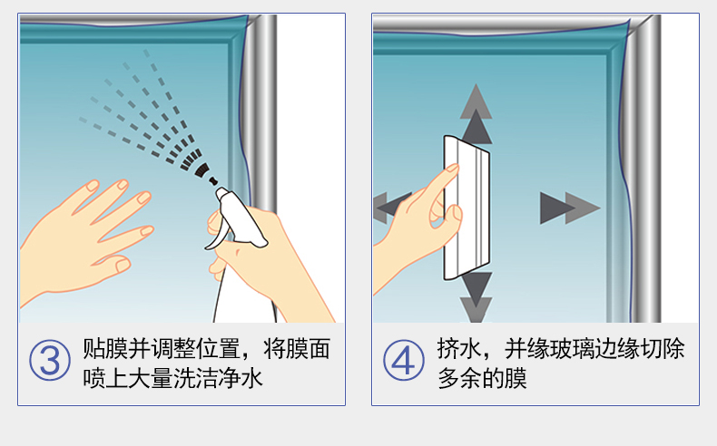 写字楼隔热防晒玻璃膜隔紫外线过滤强光防爆膜148612535