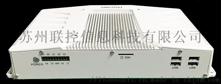 EMC-C003嵌入式工控机2网口6串口96420135
