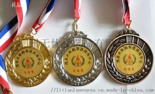 学校金银铜奖牌 北京镀金金属勋章 镀镍纪念章799530575