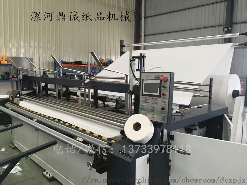 卫生纸生产设备一天可以加工多少吨纸51903362
