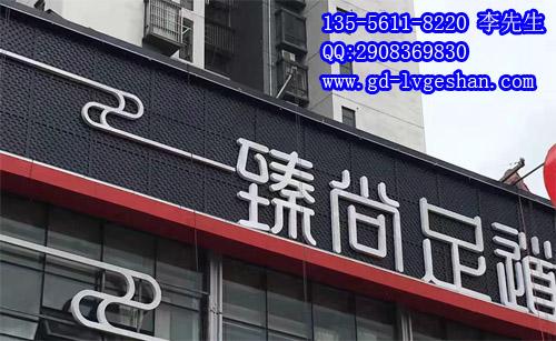 广告牌铝板网装饰 铝板网规格 黑色铝板网.jpg