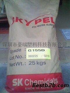 TPEE G130D 韩国SK海翠料 硬度30D68974755