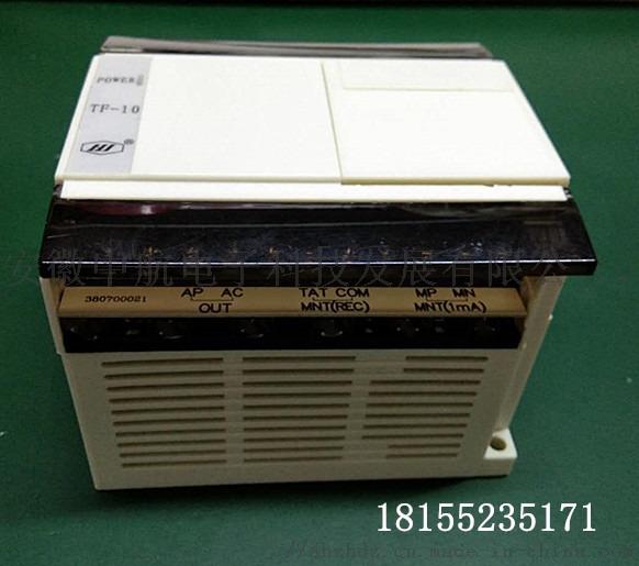 TF-10张力放大器张力变送器图片价格787559025