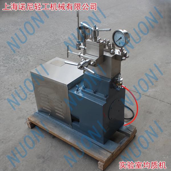 上海诺尼GJJ-0.06/70小型实验室均质机 高校试验均质机37199885