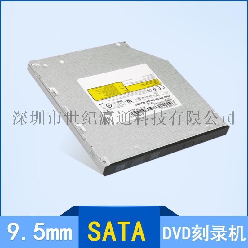 三星SN-208笔记本内置9.5mm SATA刻录机753291462