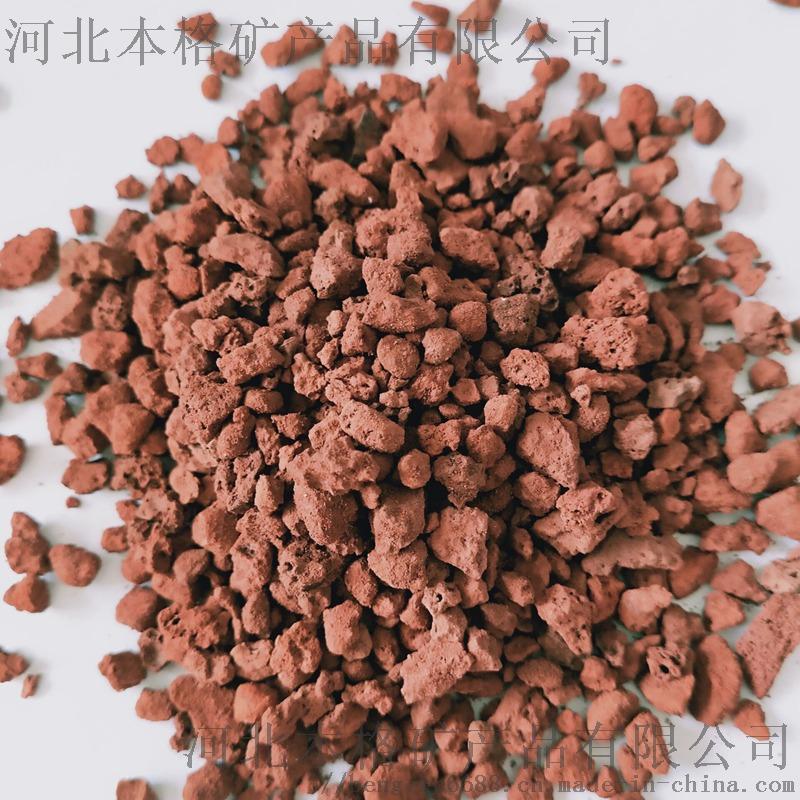 天然火山石 多肉植物配用土 厂家直销804222175