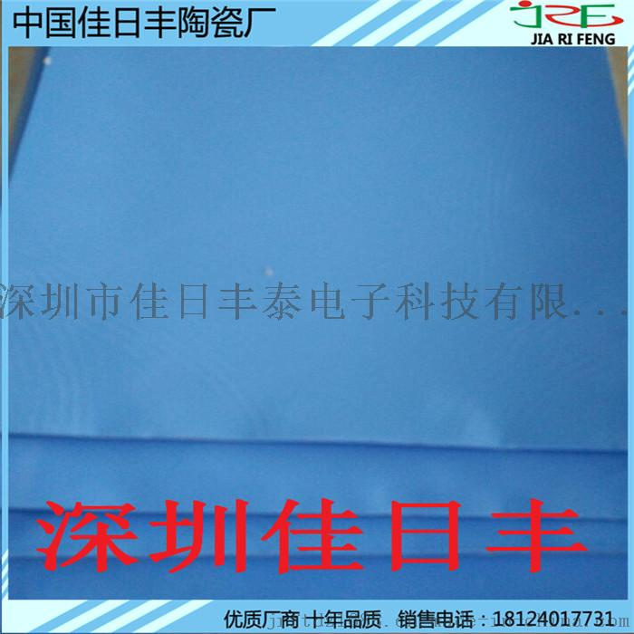 导热硅胶片 散热性能好 软性绝缘矽胶垫片厂家703784325