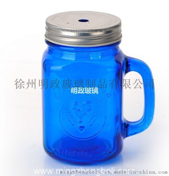 玻璃瓶 厂家销售定做各种 玻璃瓶718960325