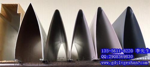 V型挂片铝天花 铝合金挂片厂家 铝板垂片.jpg