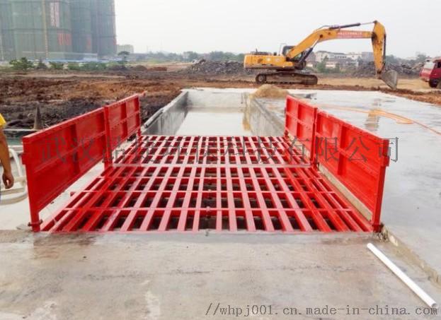 舟山自动洗轮机规范要求 舟山洗车台价格778008922