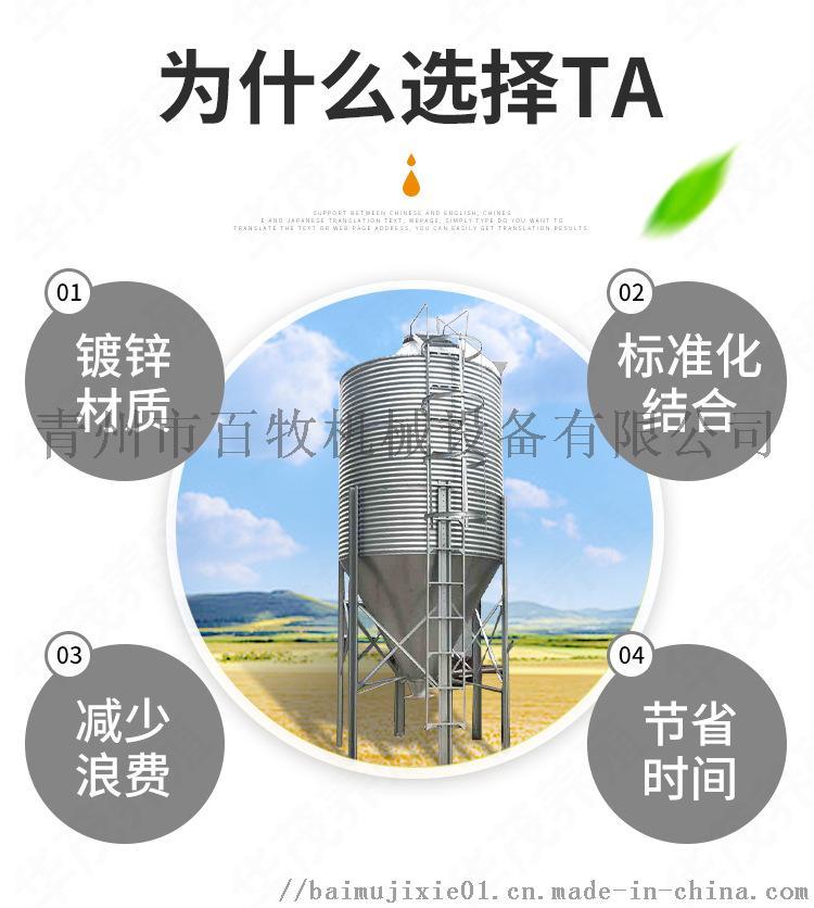 料塔料线 养殖料塔 料塔厂家131695272