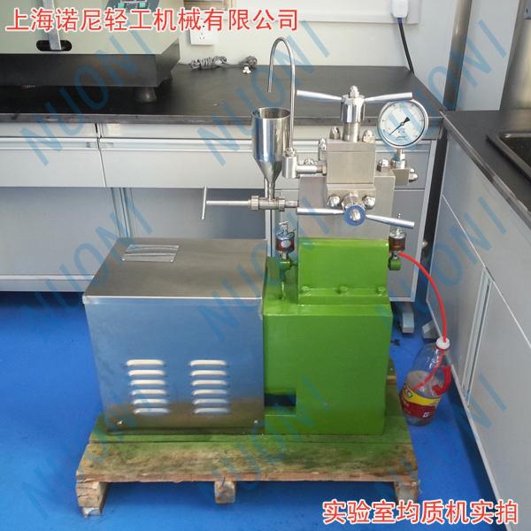 上海诺尼GJJ-0.06/70小型实验室均质机 高校试验均质机37199895