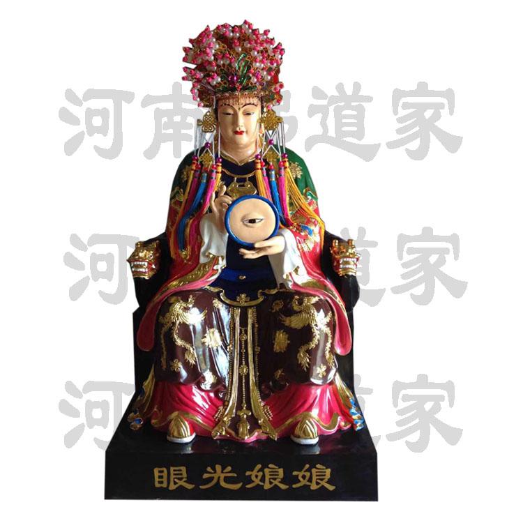 太极老母佛像 皇级无极老母雕塑868595962