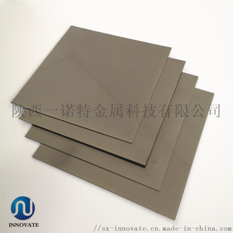 0.1以上钨板、钨棒、钨舟、碱洗钨板、磨光钨板832381745