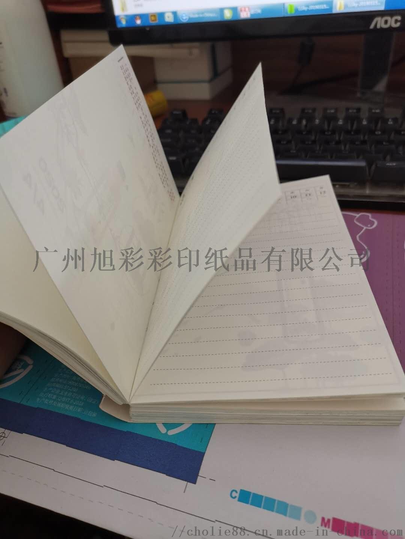 广州专业印刷画册、彩盒、精装书、手提袋等!903586135