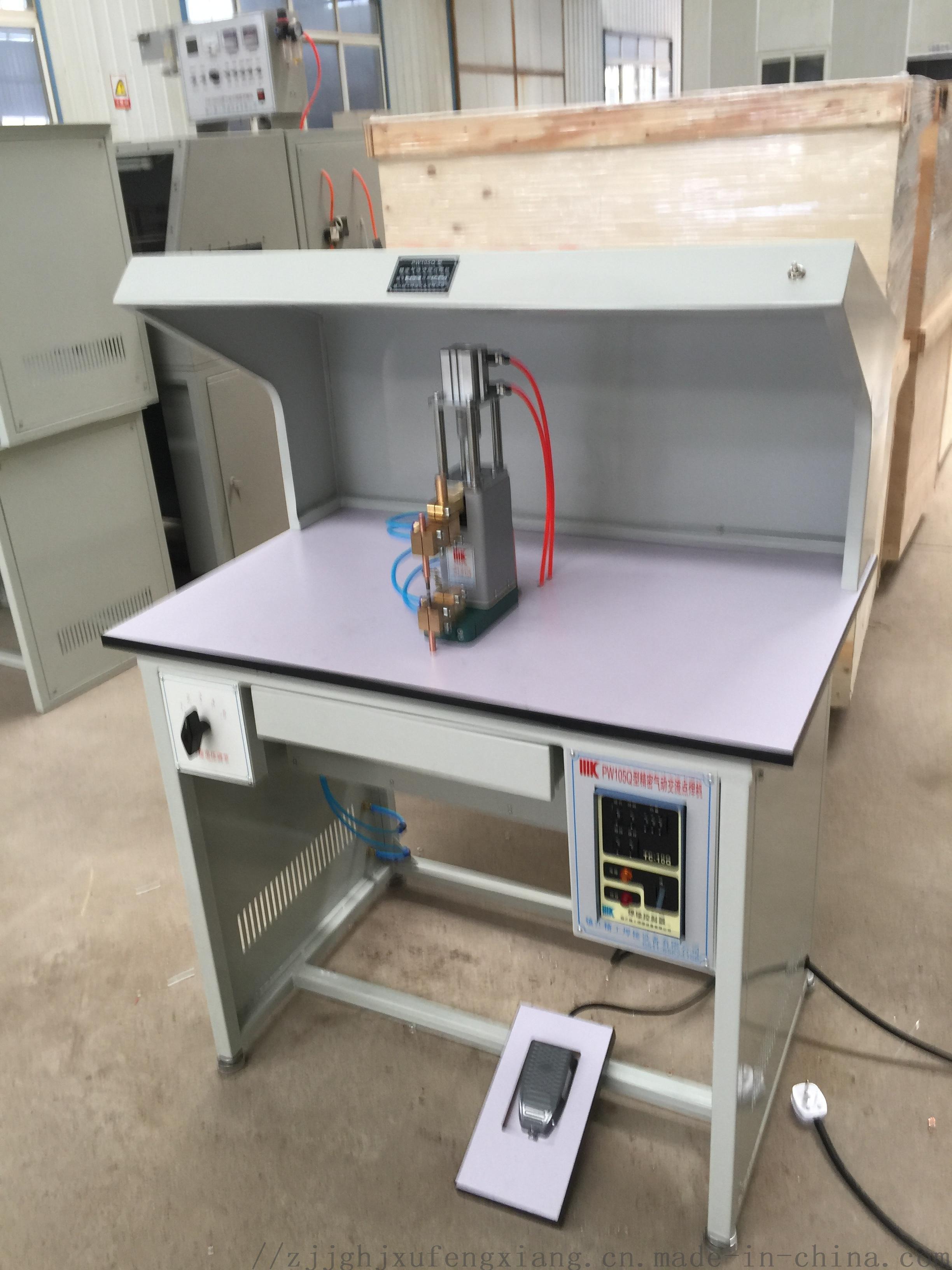 温度传感器焊接专用点焊机PW105Q型832108292