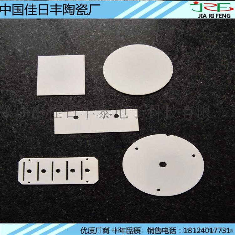 可定制氮化铝绝缘散热片 高导热氮化铝基片 氮化铝陶瓷碟703749475