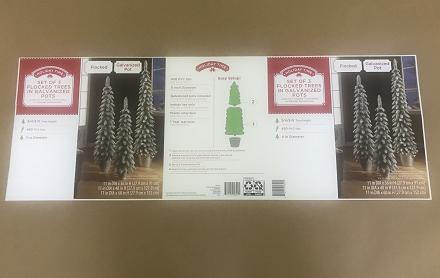 包装盒, 包装彩盒,精品礼品盒,高档包装盒,天地盒841848985