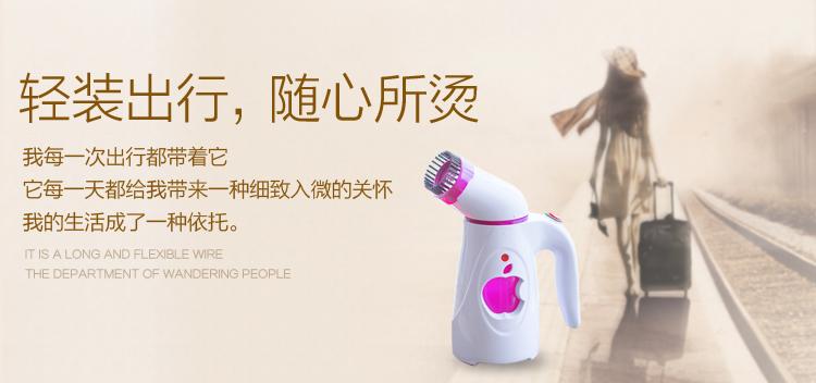 厂家供应鑫磊牌GT-518多功能美容蒸汽挂烫机美容熨衣一机多用18351605