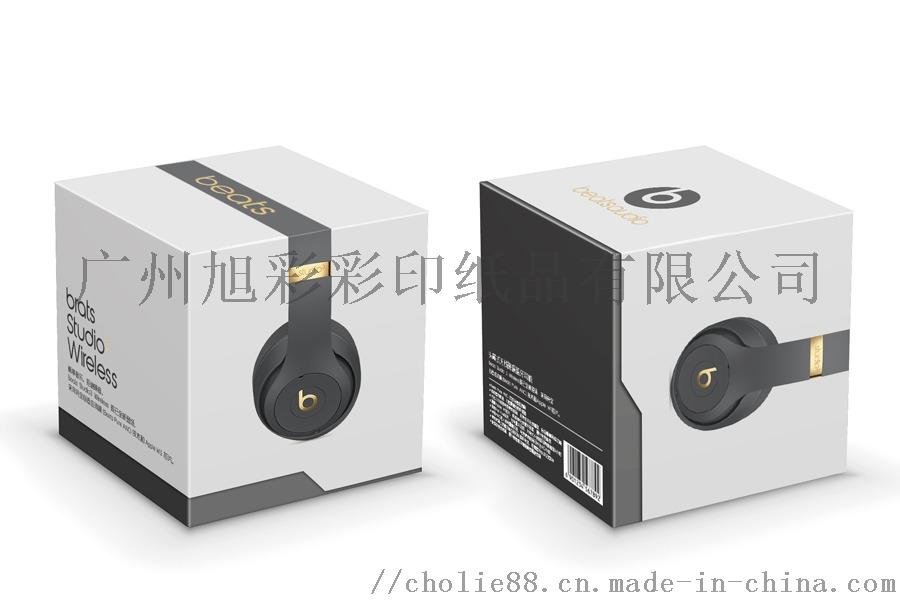 广州印刷定制游戏机盒子 蓝牙耳机 坑盒瓦楞盒903592035