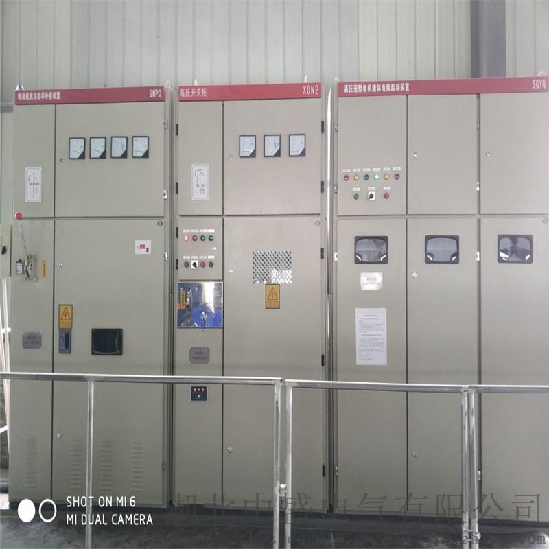 笼型电机软起动柜-33.jpg