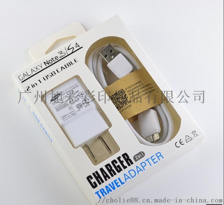广州印刷定制游戏机盒子 蓝牙耳机 坑盒瓦楞盒903592075
