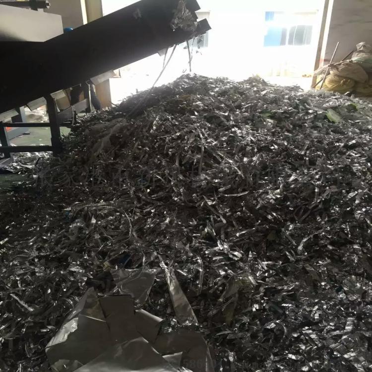 新贝XB-D1200型双轴薄膜撕碎机、农地膜撕碎机54747125