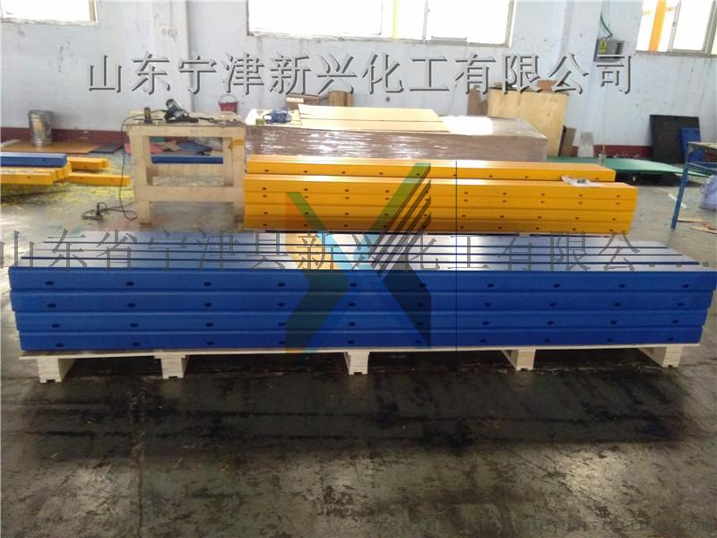 耐磨超高聚乙烯板生产工厂729004462