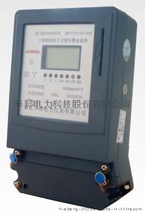 华邦DTSY866三相电子式预付费远程电能表684579835