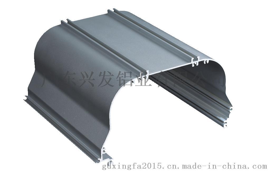广东兴发铝材厂家直销铝合金U型槽 装裱铝材 铝材框架726475965