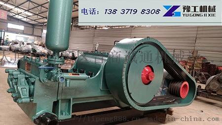 BW泥浆泵 (12).jpg