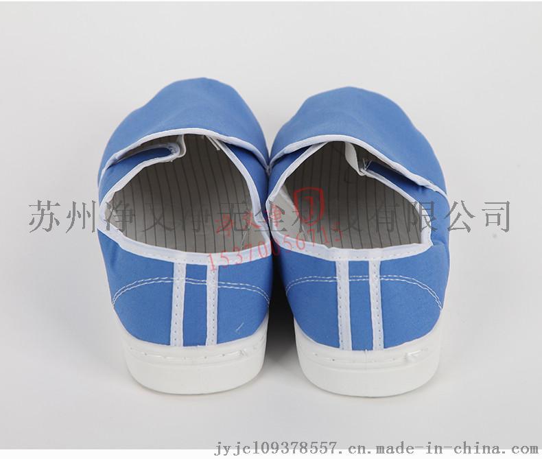 防静电鞋,防静电鞋生产厂家,江浙沪防静电鞋供应,65114795