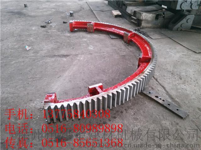 滚筒式造粒机大齿轮-Z=134M=20复合肥设备专业配件689323635