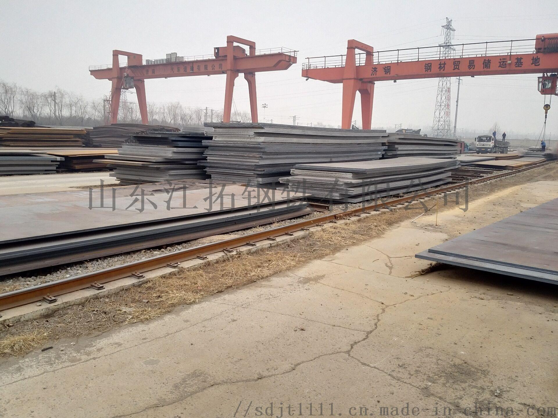 莱钢H型钢现货资源 日钢H型钢厂家直发规格齐全 发货快904302645