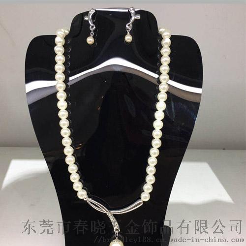 菱形情侣项链一对创意个性 不锈钢饰品订制ODM110181435