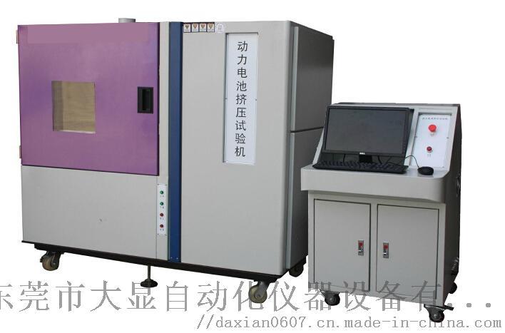动力电池挤压试验机/电池挤压装置106703305