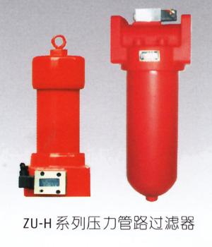 破碎机过滤器康华滤芯高压过滤器低压油滤器658195665