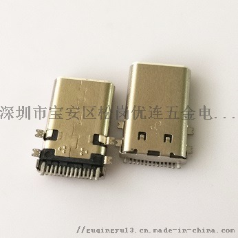 四脚全贴/TYPEC14P贴片公头 大电流公头 破板式type c 白胶76871575