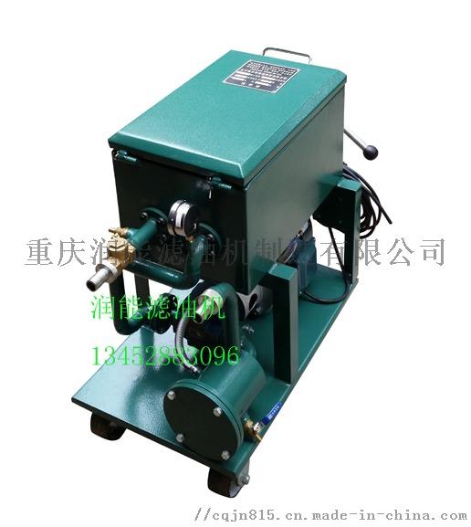 导热油LY-50板框滤油机834254375