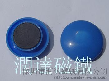 铁氧体磁铁、音箱磁铁680994305